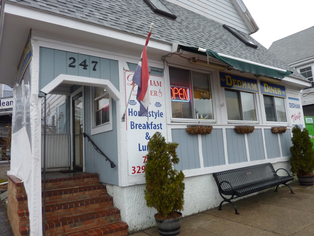Dedham Diner in Dedham, Massachusetts