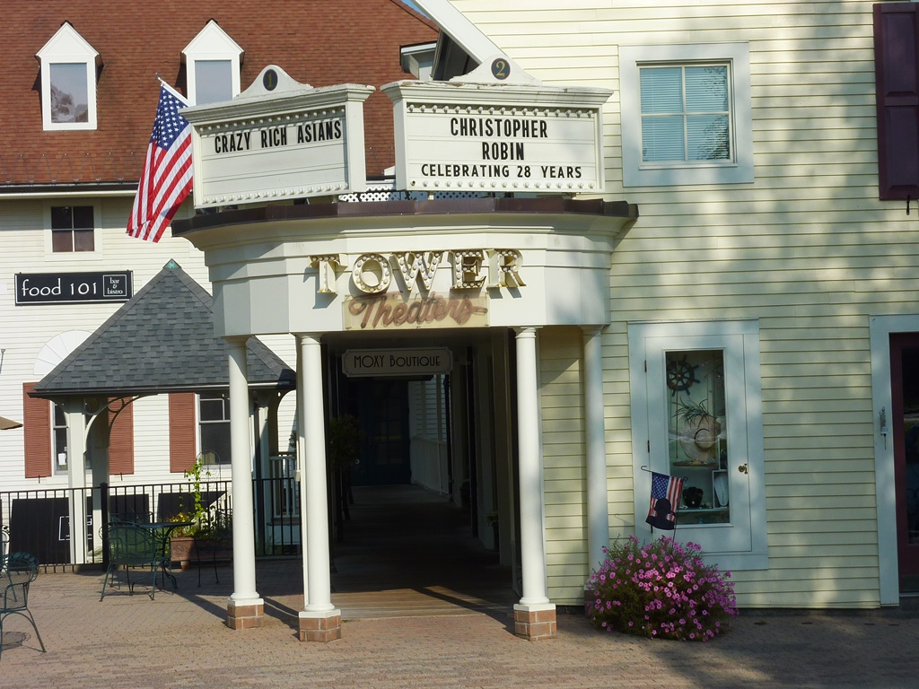 Indie movie theater in downtown South Hadley, MA